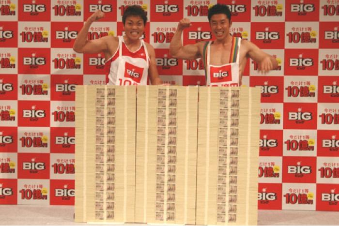 10億円というお金 :: デイリーSKIN