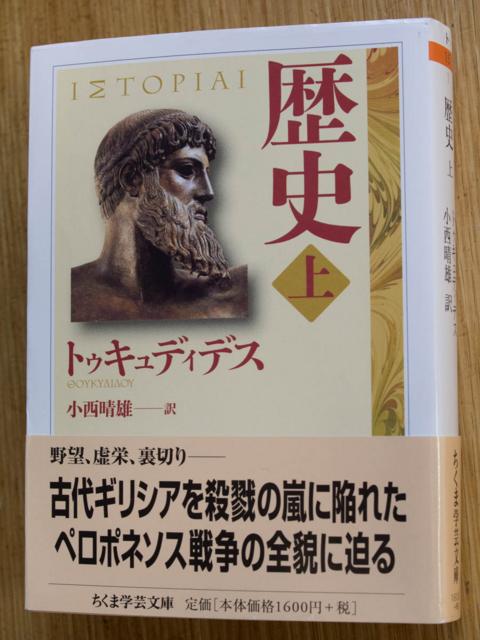 Images of 紀元前411年 - Japane...